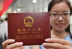 杭州调整落户政策 新政颁布的全部内容一览