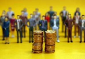 新增信贷投放持续改善 9月新增信贷或达1.3万亿
