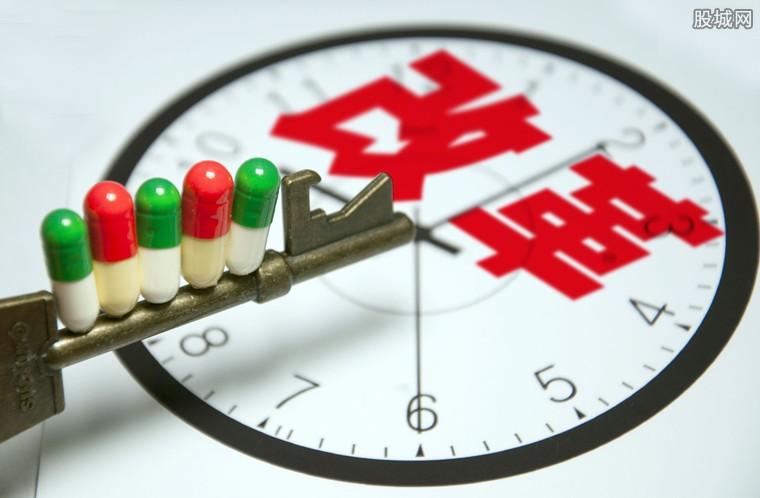重庆医院薪酬制度改革