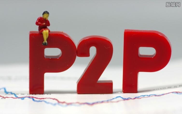 p2p理财兴起