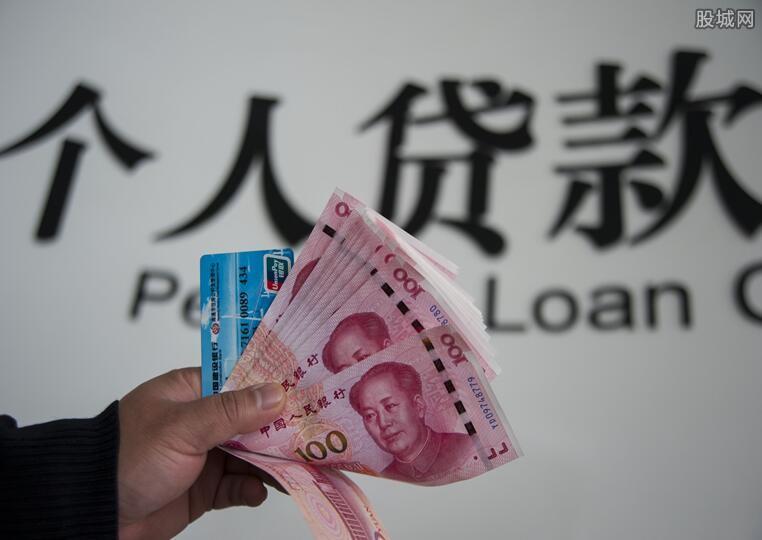银行贷款审核多久才放款