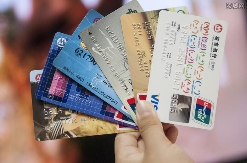 各大银行的信用卡