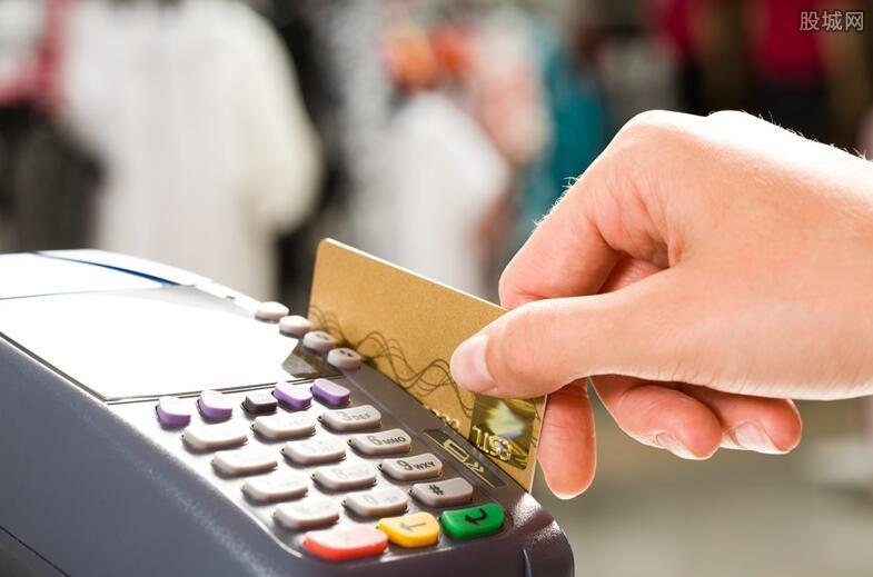 信用卡借pos机套现