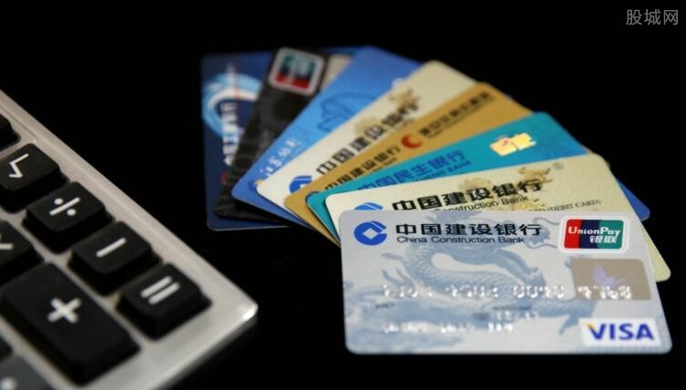 信用卡逾期最新消息