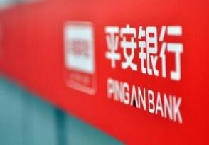 平安銀行零售轉型取得成效 下一步做強私人銀行