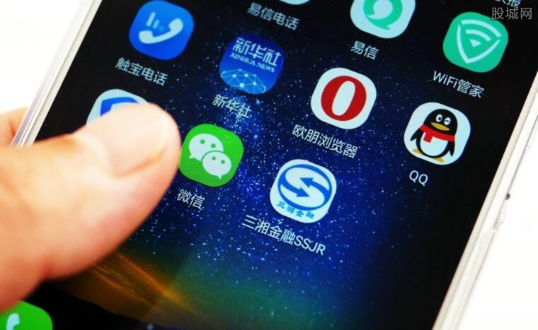 2018放款快的手机贷款APP有哪些