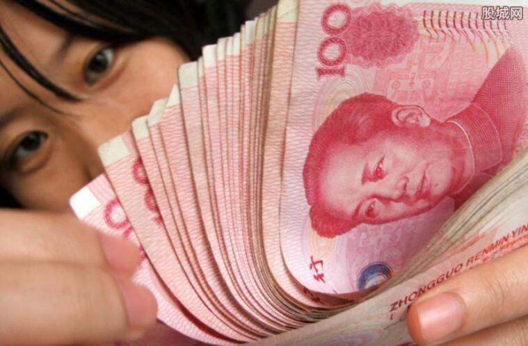个税起征点本月调至5000元