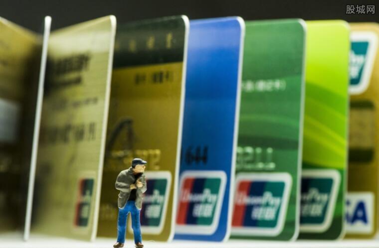 信用卡额度为什么是负数