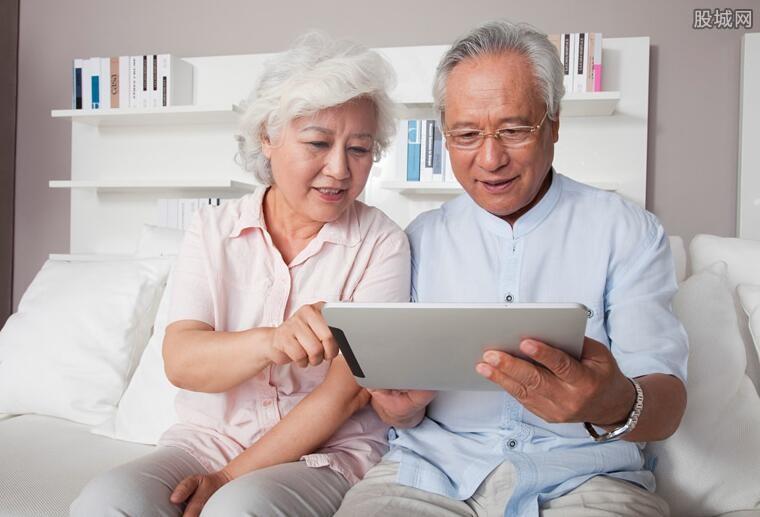 2018养老退休理财规划有哪些