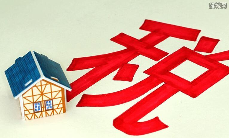 房产税出台最新消息