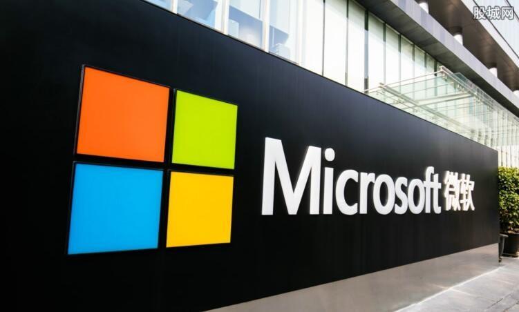 微软员工发表公开信