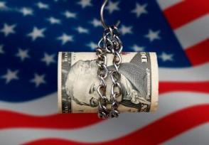 """美联储收紧货币政策 经济增长可能已经""""见顶"""""""