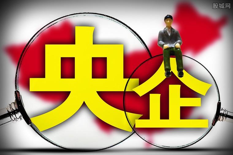 前三季央企盈利增逾两成