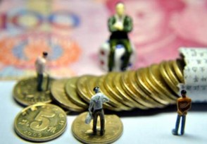 人民银行降准大礼包落地 7500亿降准增量资金到位