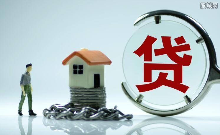 房贷利率最新消息