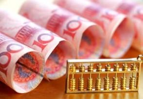 欧元对人民币汇率 欧元汇率走势会否暴跌?