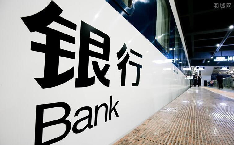 银行贷款利率最新消息
