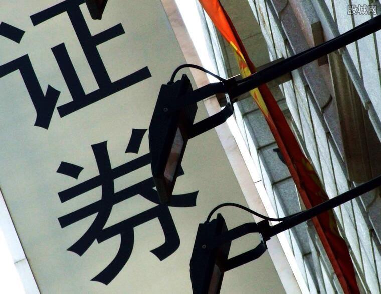 中国十大证券公司有哪些