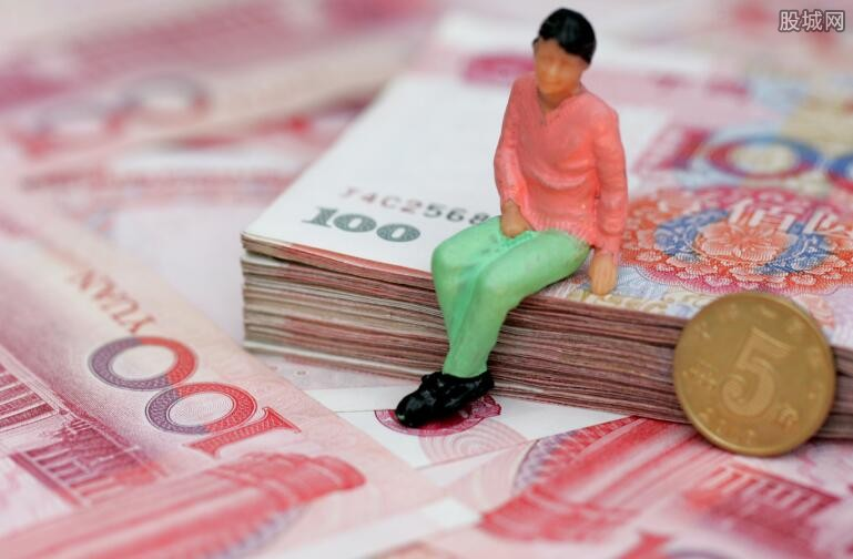 人民币跨境收付业务