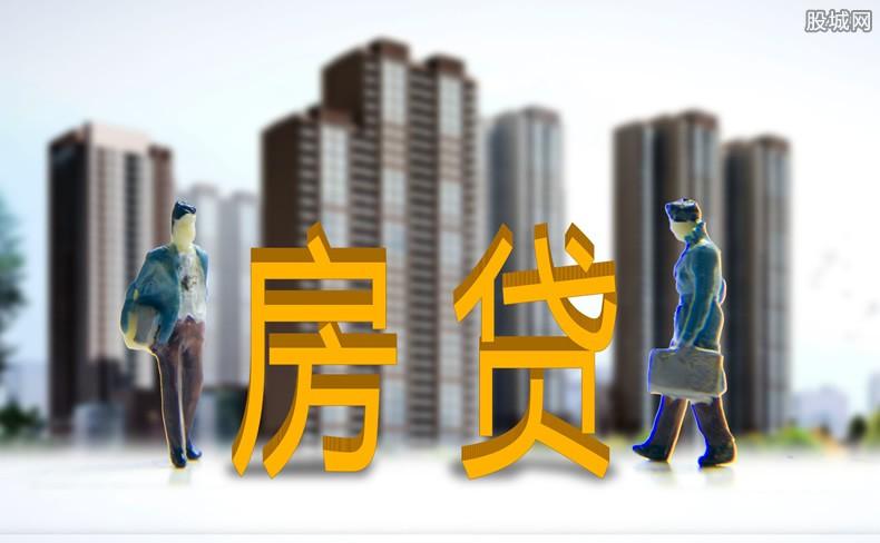 杭州首套房贷利率下调