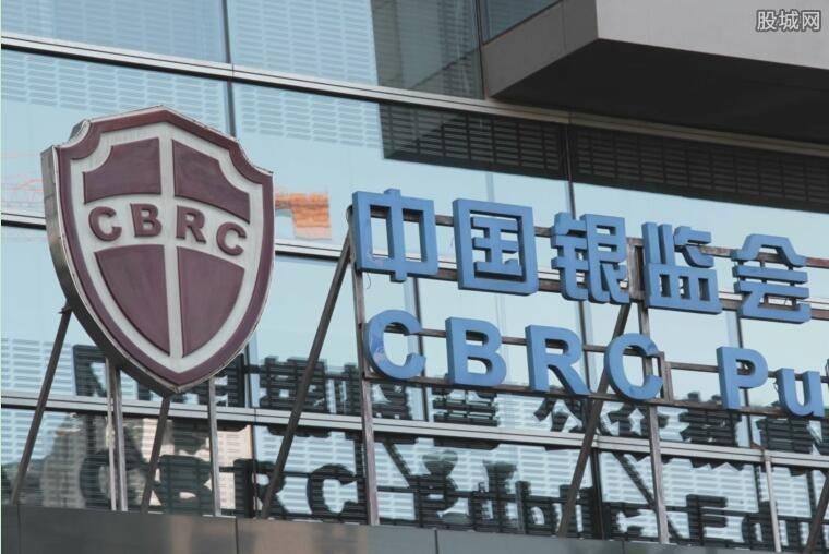 银监会对网贷投诉有用吗