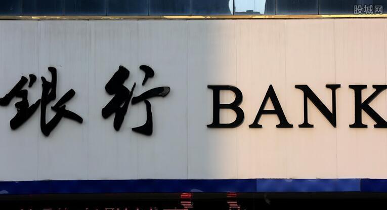 建设银行存款利率