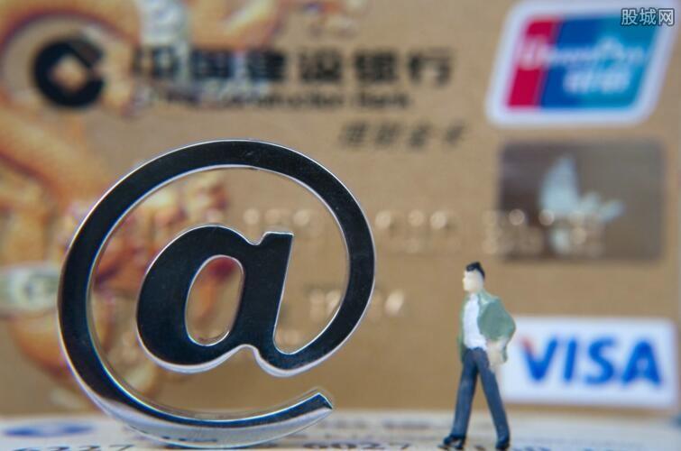 建行信用卡哪种最实