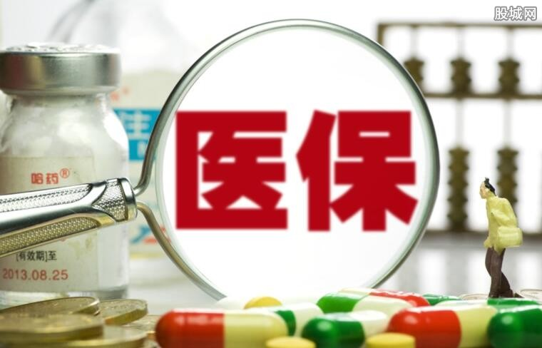 17种抗癌药纳入医保引关注