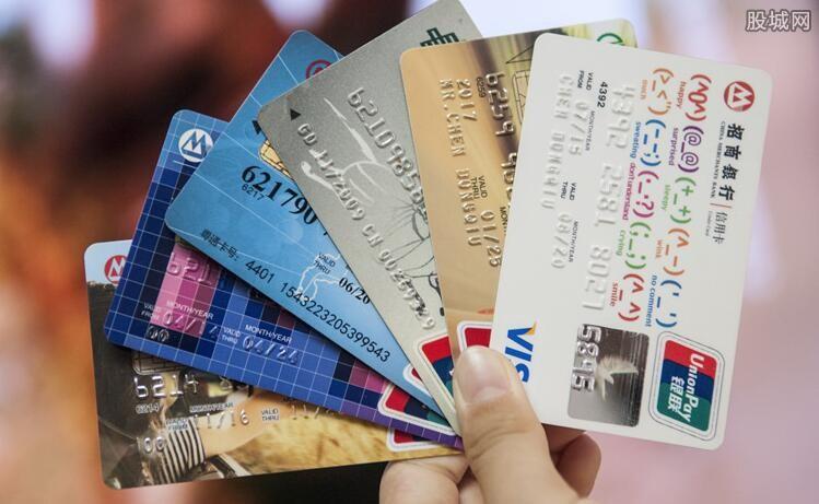 信用卡临时额度是什么