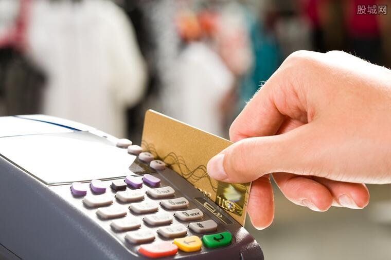 信用卡逾期纪录怎么消除