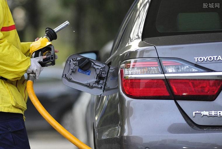成品油价最大降幅