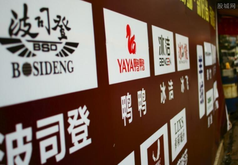 北京查处最大商标侵权案件