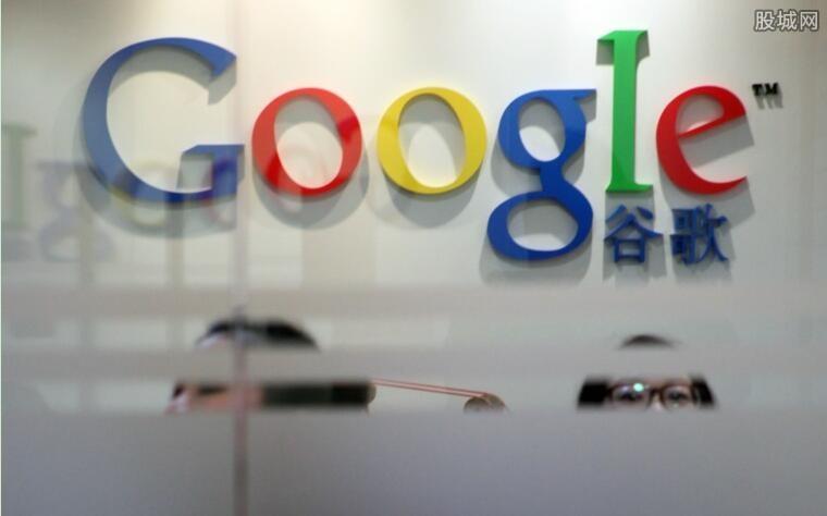 谷歌总裁李佳离职原因曝光