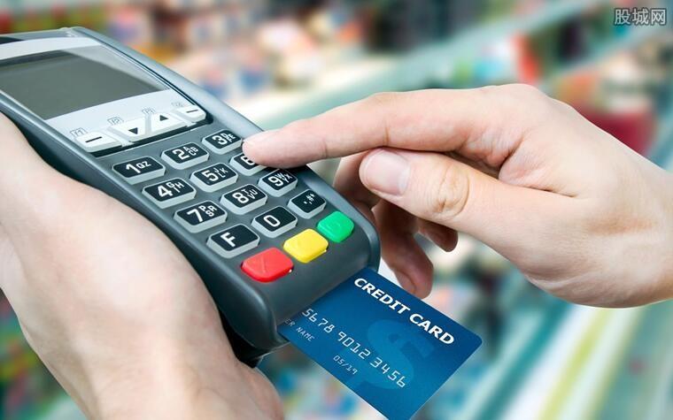 信用卡不激活有哪些影响