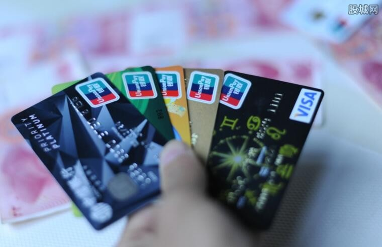 信用卡不激活有哪些风险