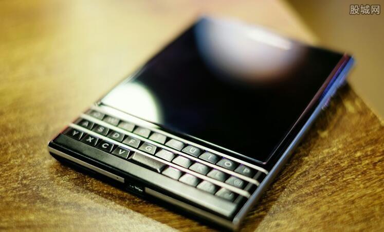 黑莓手机最新消息