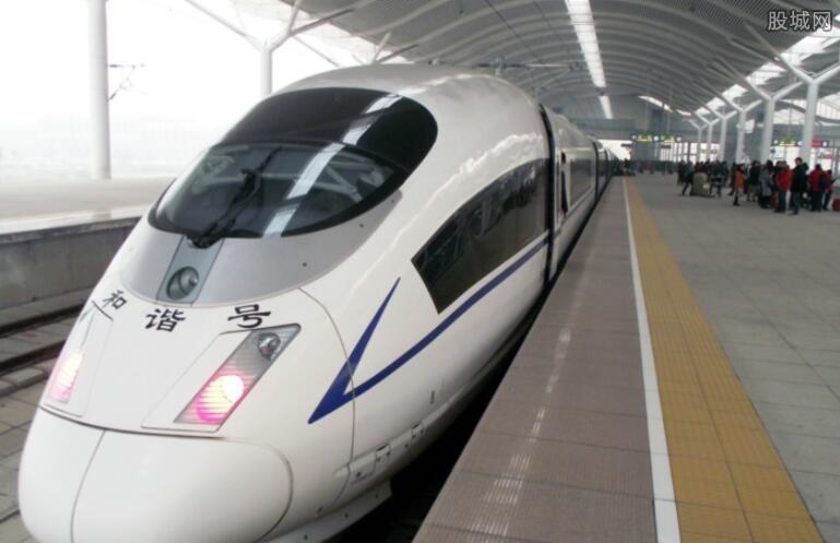 高铁项目投资规模