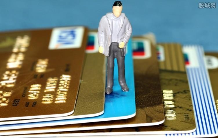 欠信用卡消息
