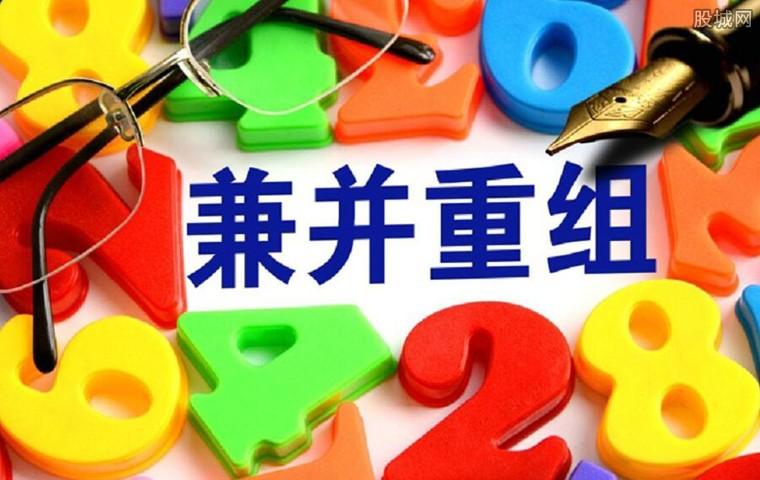上海莱士调整重组标的