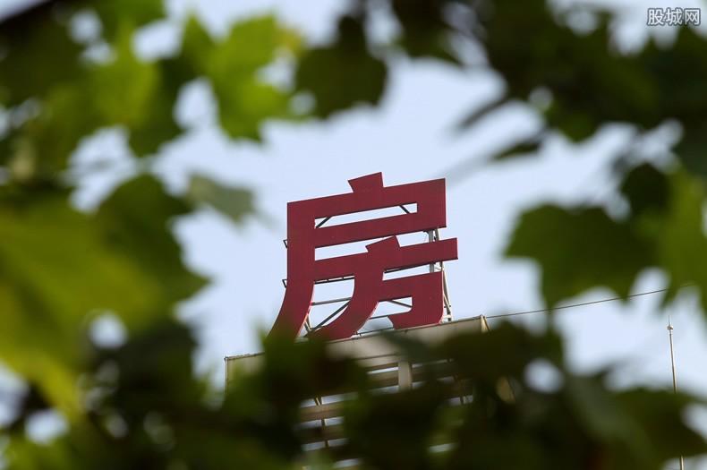 中国城镇存量房报告