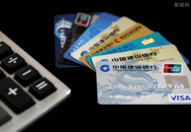 信用卡被盗刷该怎么办