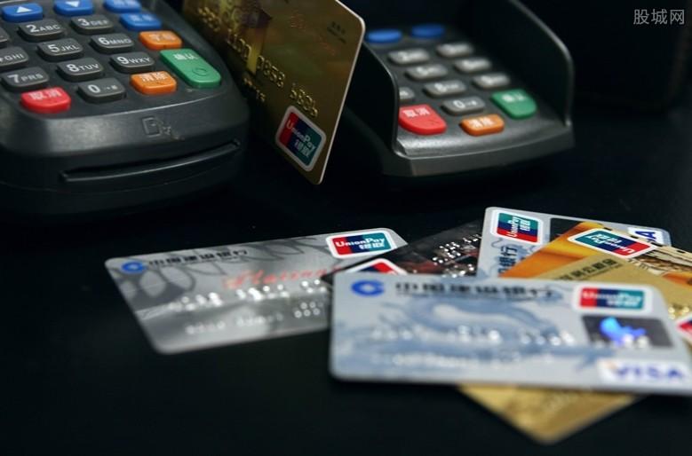 办信用卡需要条件