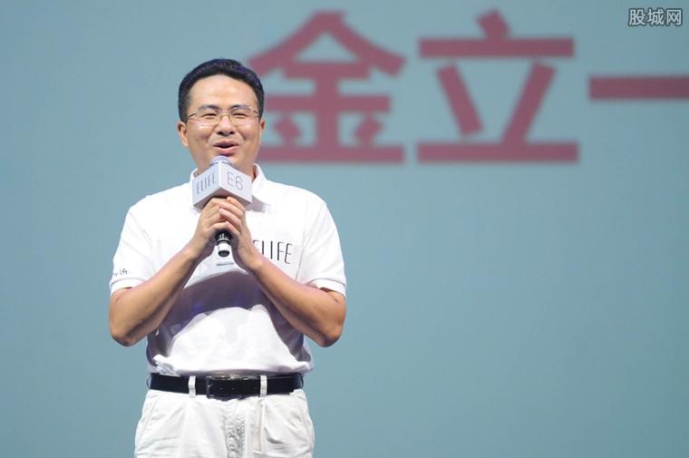 金立董事长刘立荣
