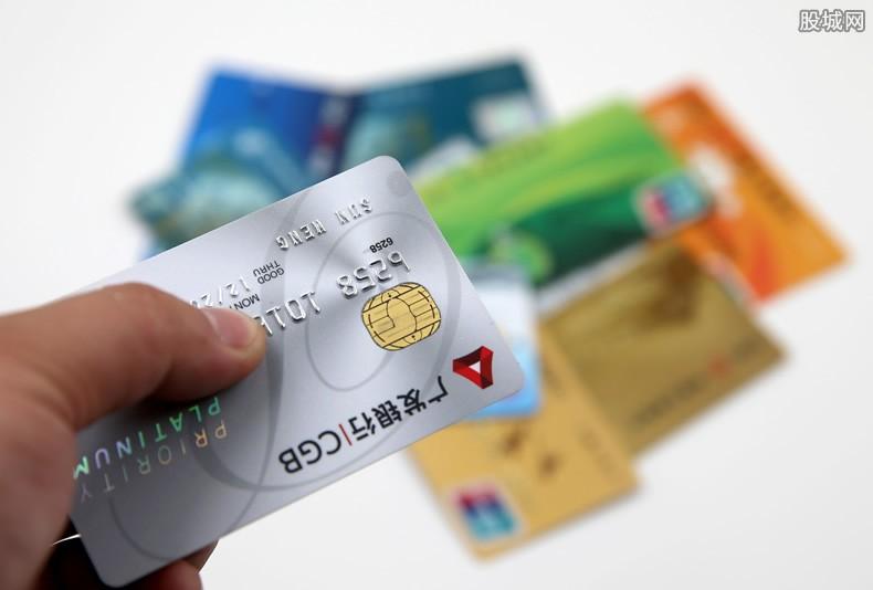 信用卡提额有技巧