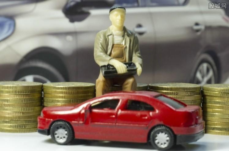 车贷需要手续
