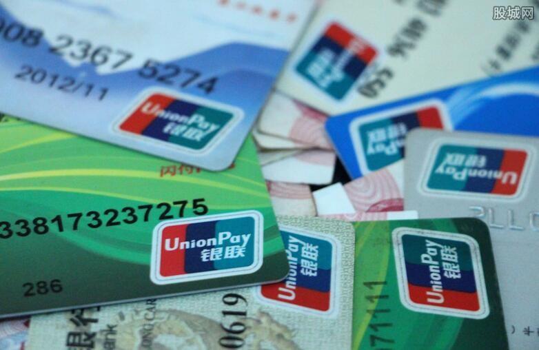 各大银行借记卡