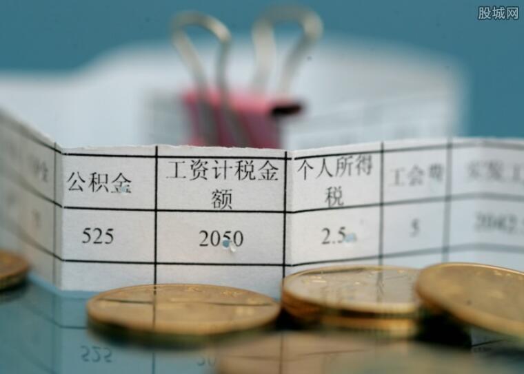 2018年22省新工资指导线出炉