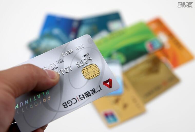 信用卡封卡怎么办