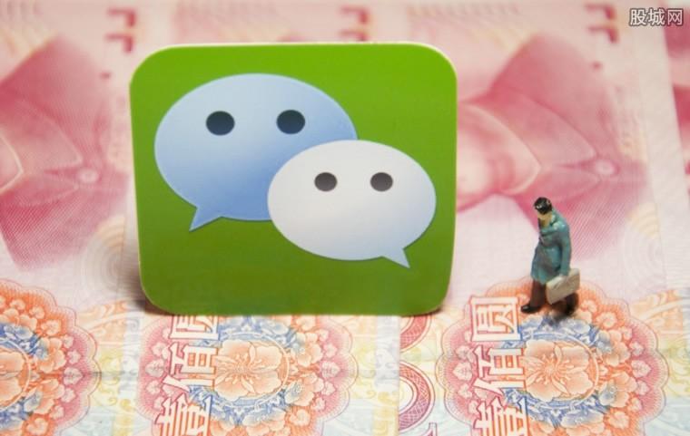 微信兼职赚钱平台
