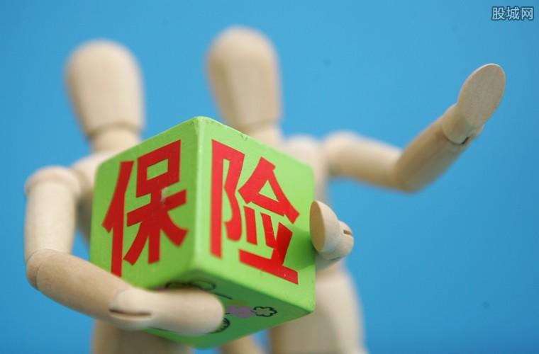 保险业全新增长模式